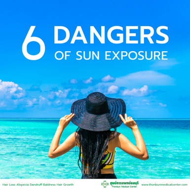 6 Dangers of Sun Exposure