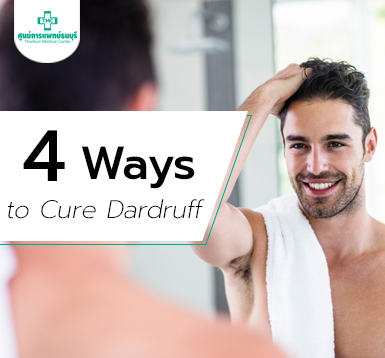 4 Ways to Cure Dandruff